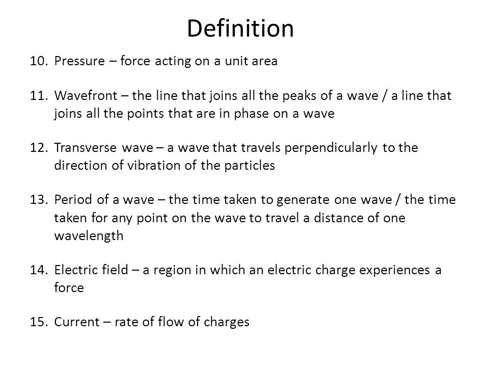 Definition Of Uniform In Physics