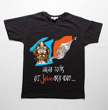 t shirt printing price in kolkata