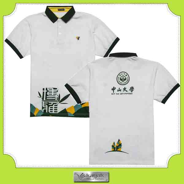 T Shirt Uniform Printing Logo Singuniform