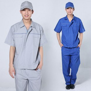 work uniforms with logo