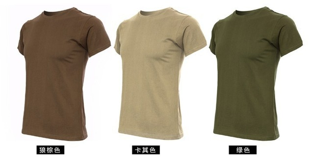 ocp t shirt color